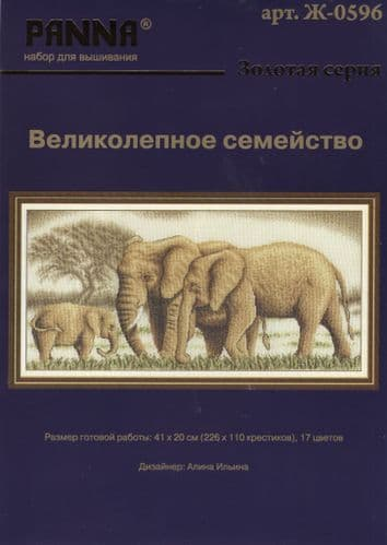 """""""Elephant Family Herd"""" Counted Cross Stitch Kit"""