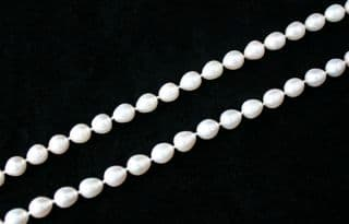 """17"""" 8mm White Drop Shape Cultured Freshwater Pearl Necklace & 9ct Gold Clasp"""