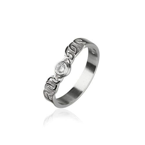Sterling Silver Traditional Scottish Celtic Knotwork Design Ring WIth Cubic Zirconia Stone - CR156