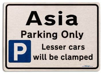 Gift for Asia car owner | New Parking only Sign | Metal face Brushed Aluminium