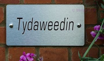 Tydaweedin  -Funny House Name Sign Plaque- Ideal housewarming gift