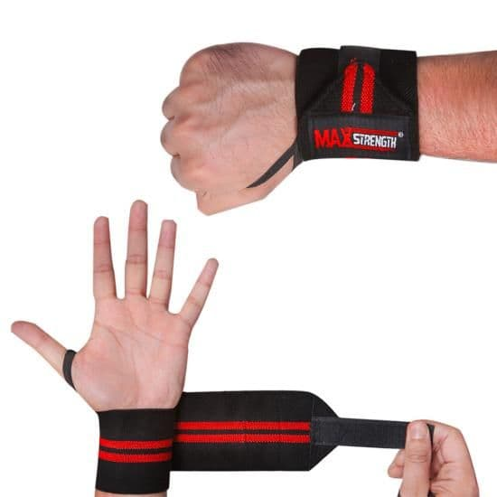 Weight Training Straps | Maxstrength.net