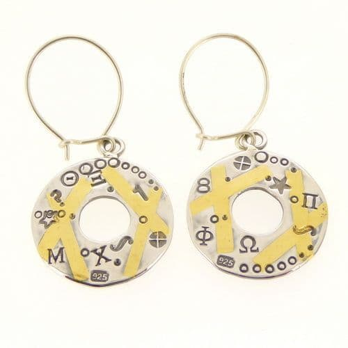 Silver and gold earrings Keum boo round with stamped symbols and letters