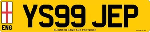Standard England Flag Car Replacement Number Plates Made At Whiteheads While You Wait